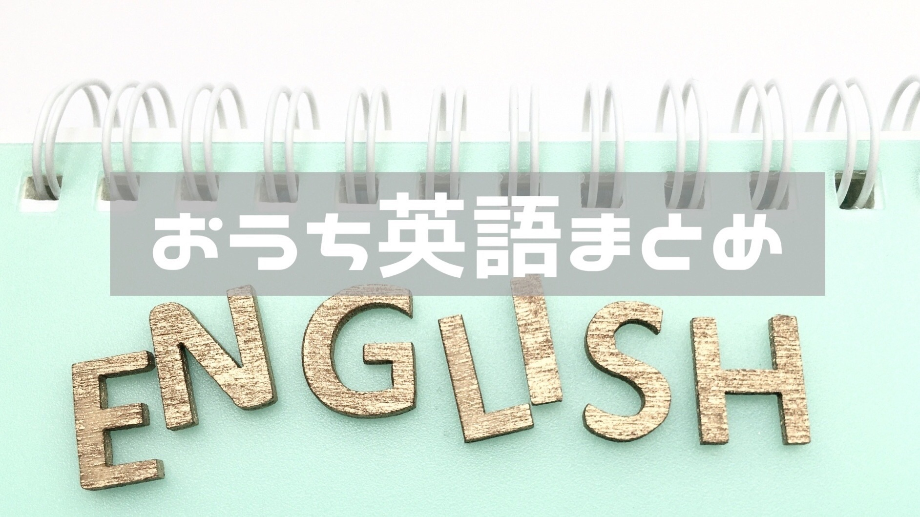 f:id:norimono-chiiku:20200602001824j:image