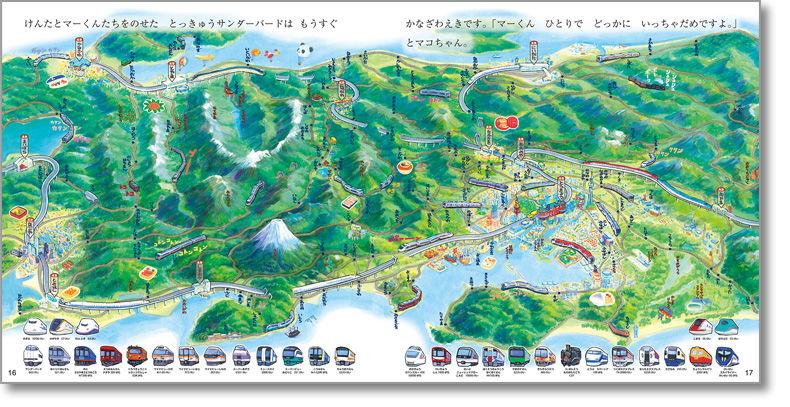 f:id:norimono-chiiku:20200615005058j:plain
