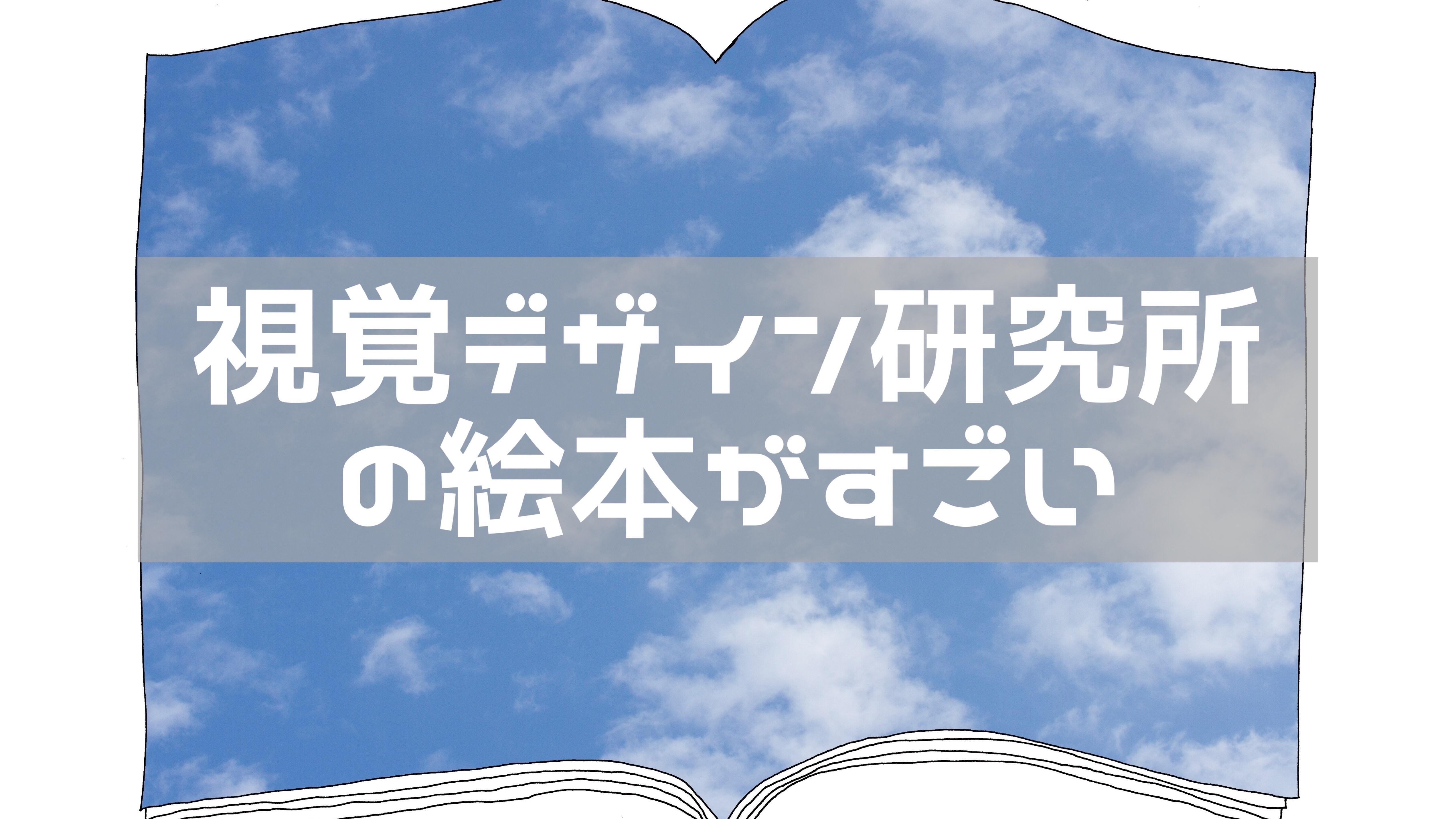 f:id:norimono-chiiku:20200615102413j:image