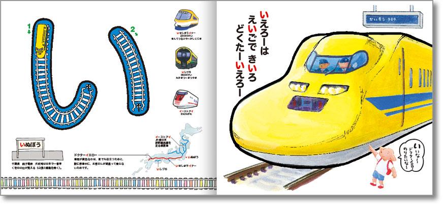 f:id:norimono-chiiku:20200615122343j:plain