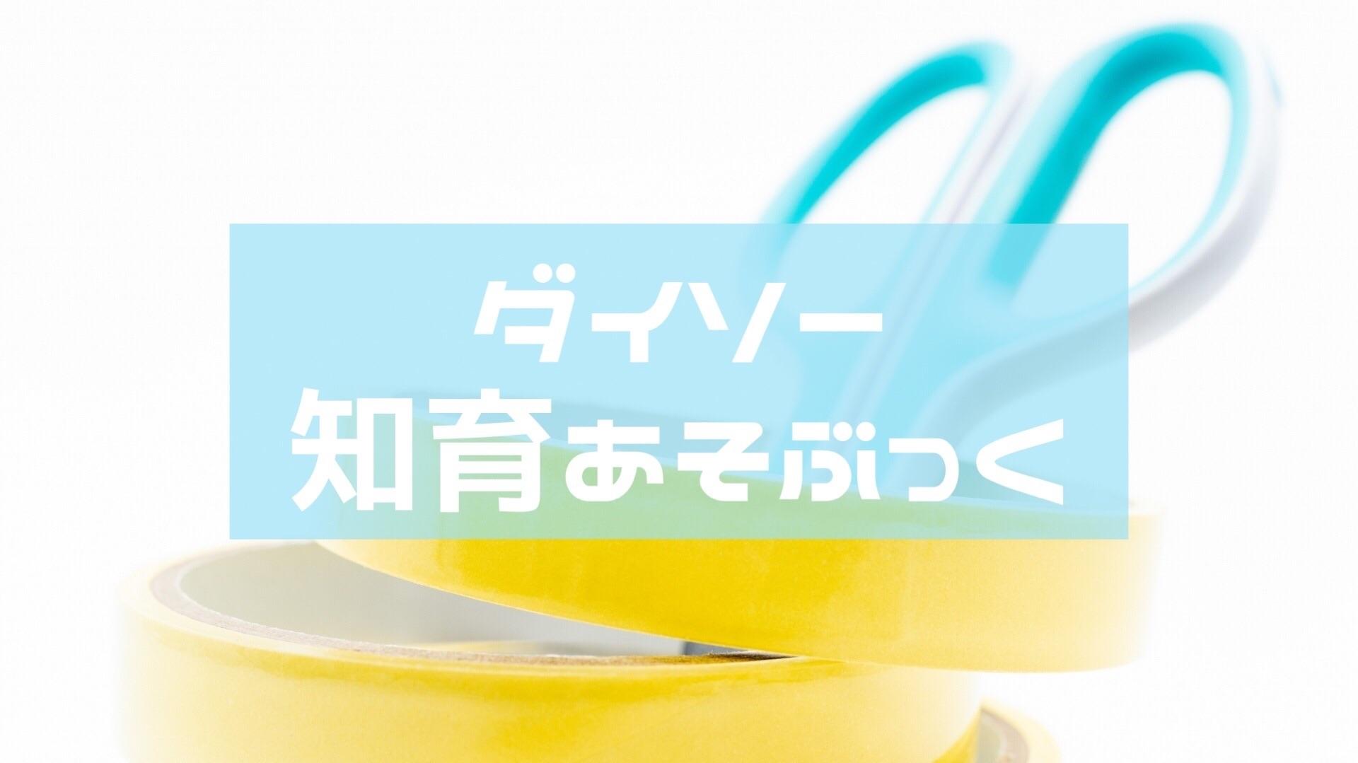 f:id:norimono-chiiku:20200626121628j:image