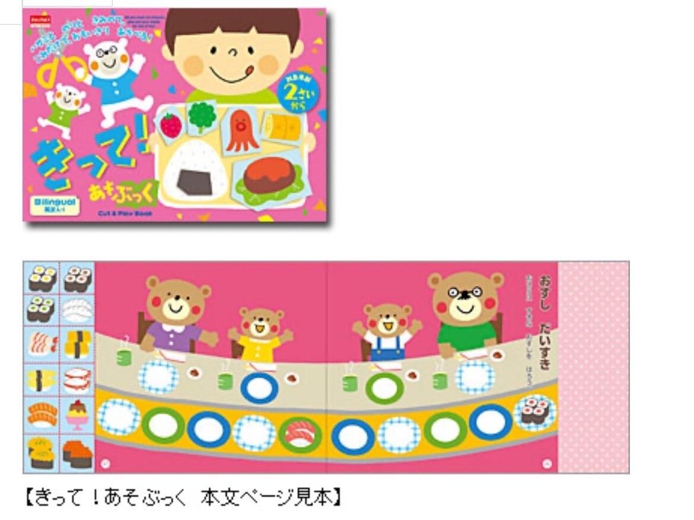 f:id:norimono-chiiku:20200626122039j:plain