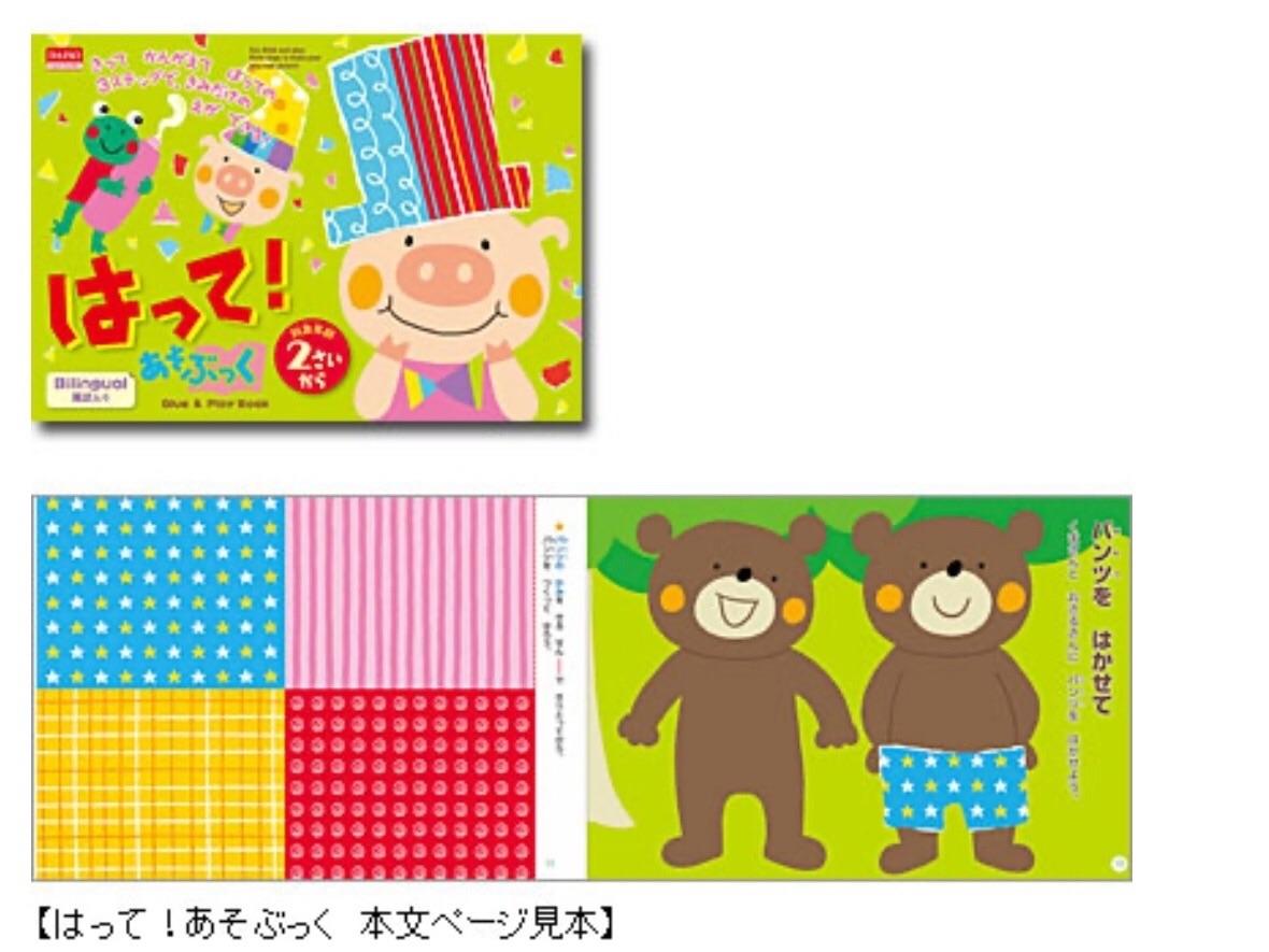f:id:norimono-chiiku:20200626122052j:plain