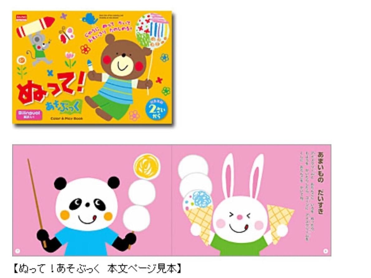 f:id:norimono-chiiku:20200626122056j:plain