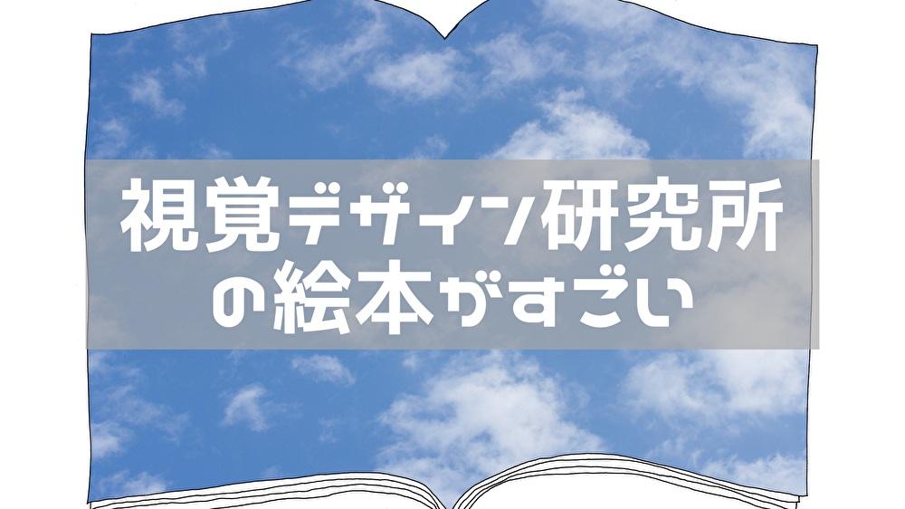 f:id:norimono-chiiku:20200727125659j:plain