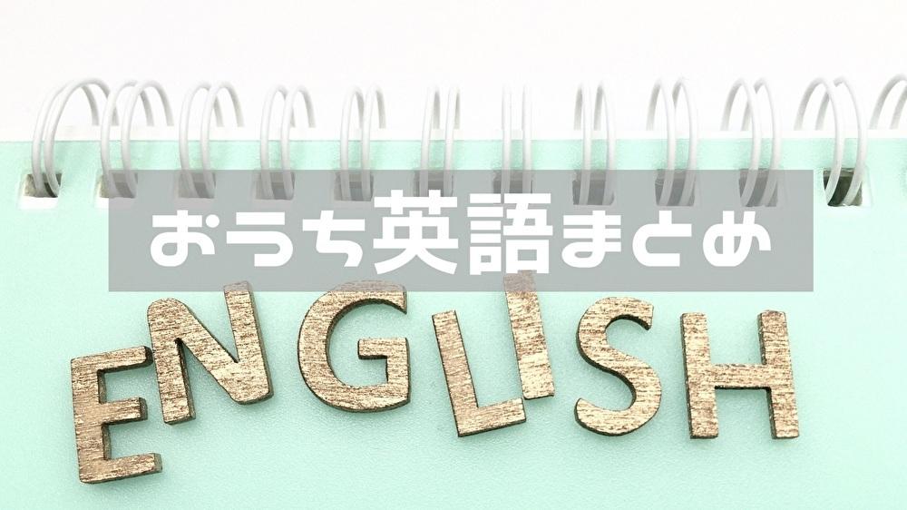 f:id:norimono-chiiku:20200727130229j:plain