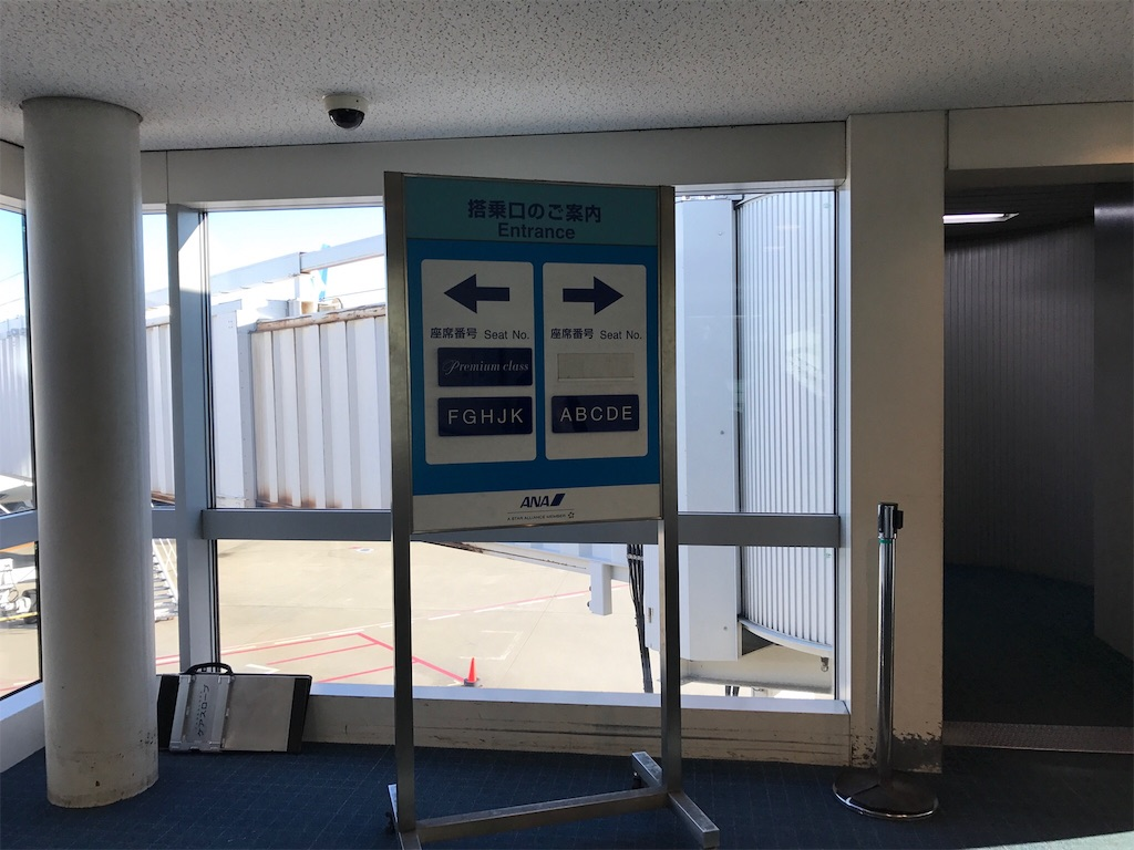 f:id:norimonodaisuki:20170112085141j:image