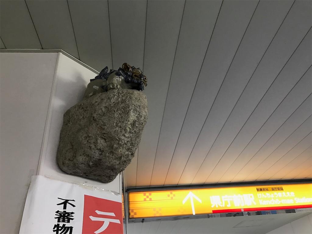 f:id:norimonodaisuki:20170112145504j:image
