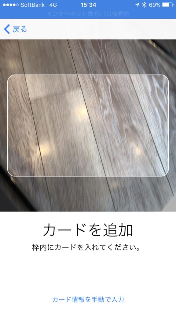 f:id:norimonodaisuki:20170203153933p:plain