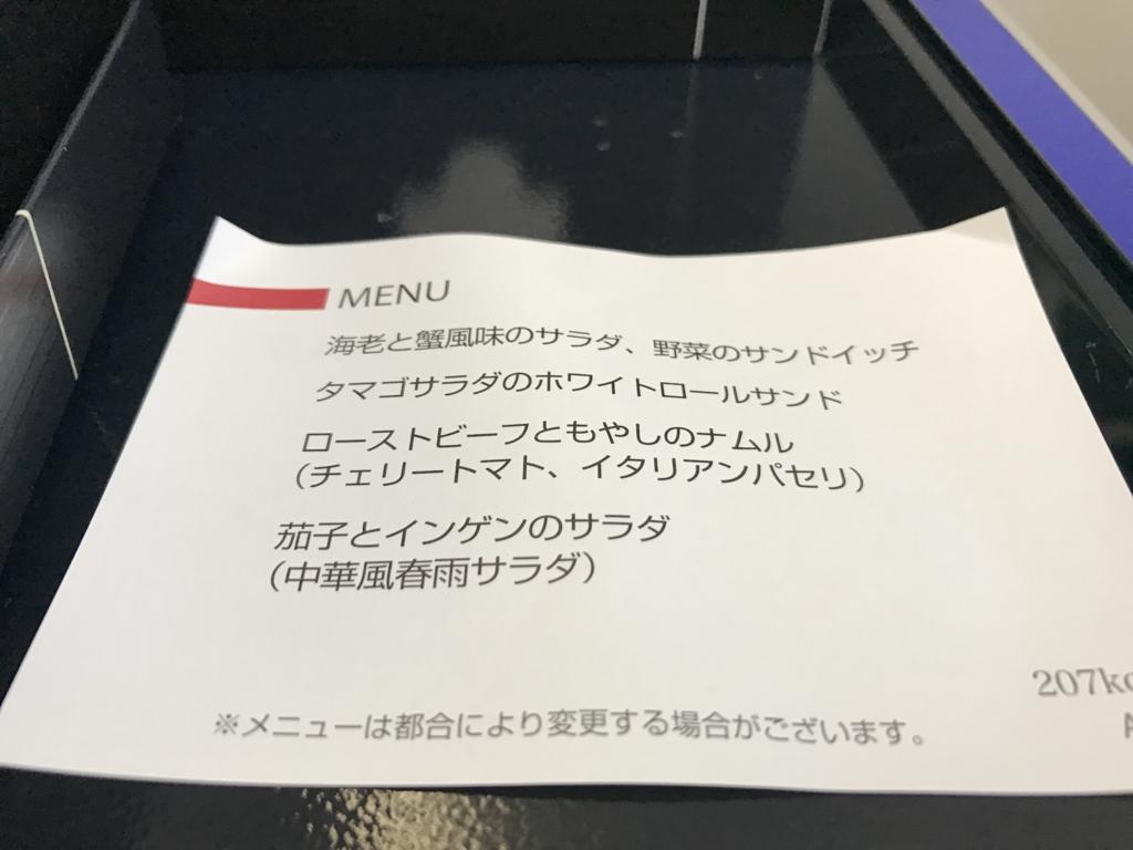 f:id:norimonodaisuki:20170224005111j:plain