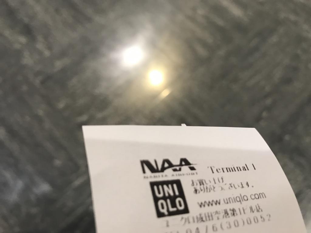 f:id:norimonodaisuki:20170305222852j:plain
