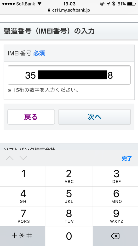 f:id:norimonodaisuki:20170418230841p:plain
