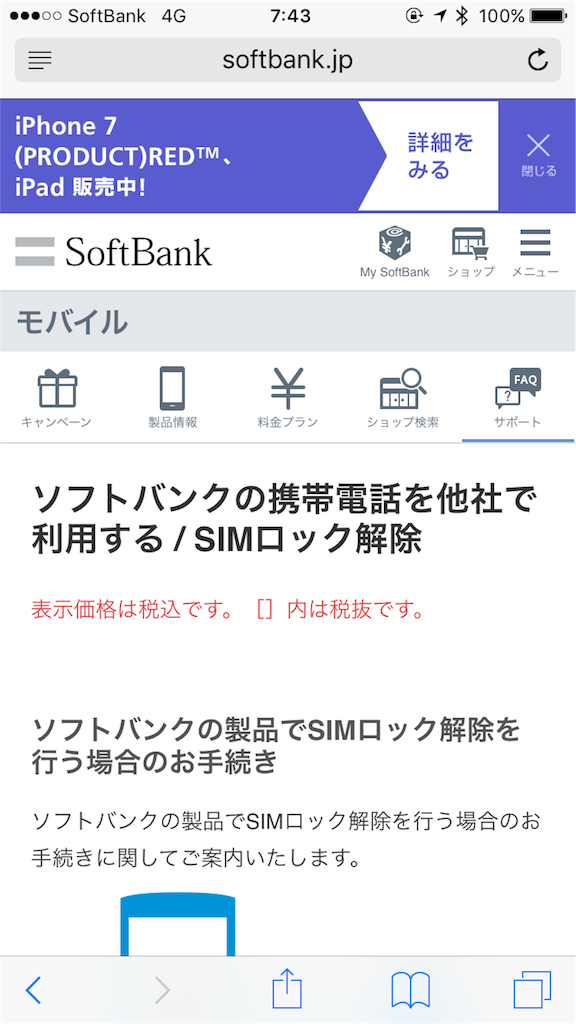 f:id:norimonodaisuki:20170419074354p:image