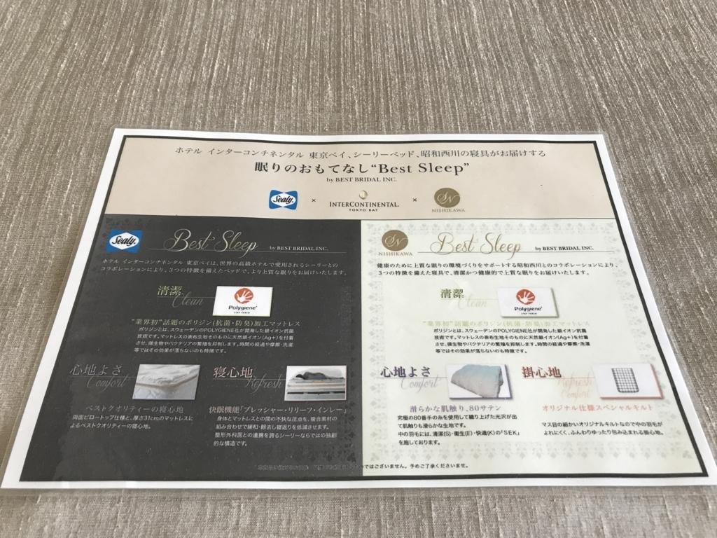 f:id:norimonodaisuki:20170823234919j:plain