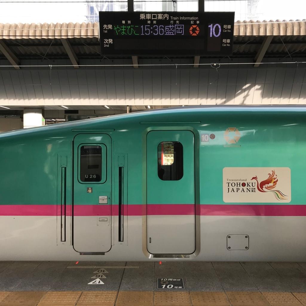 f:id:norimonodaisuki:20171010123651j:plain