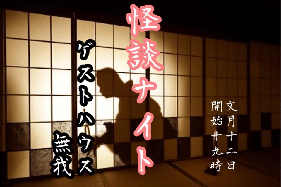 f:id:norimurata:20170603141938j:plain
