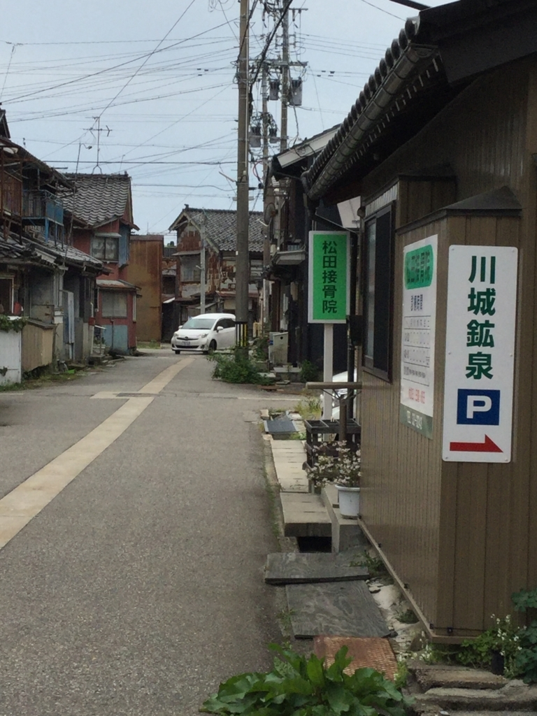 f:id:norimurata:20180517205035j:plain