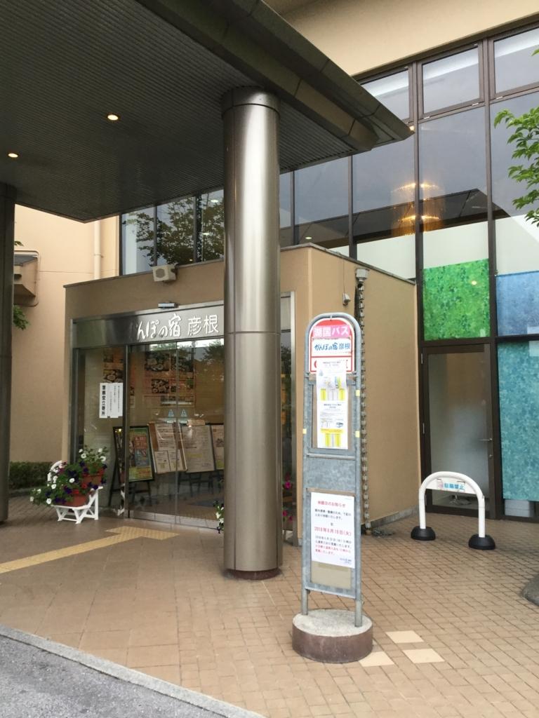 f:id:norimurata:20180520211304j:plain