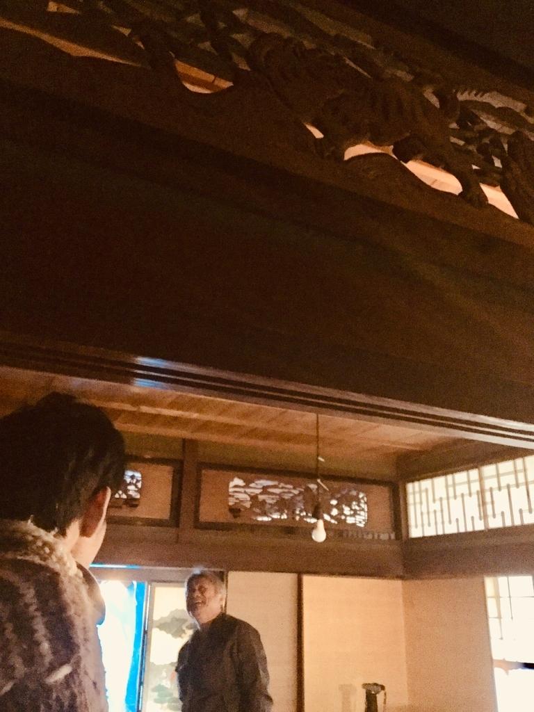 f:id:norimurata:20190216222534j:plain