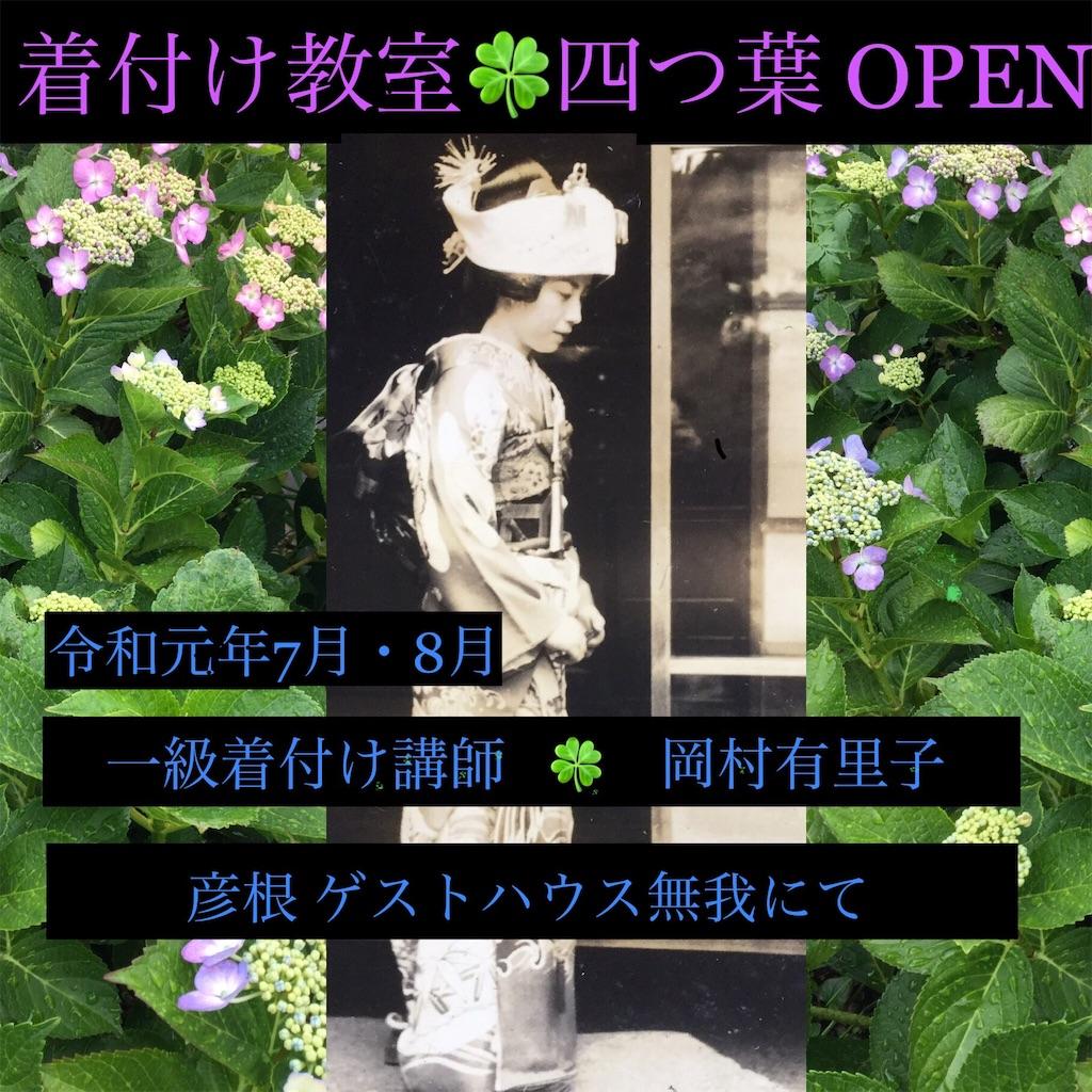 f:id:norimurata:20190621182927j:image