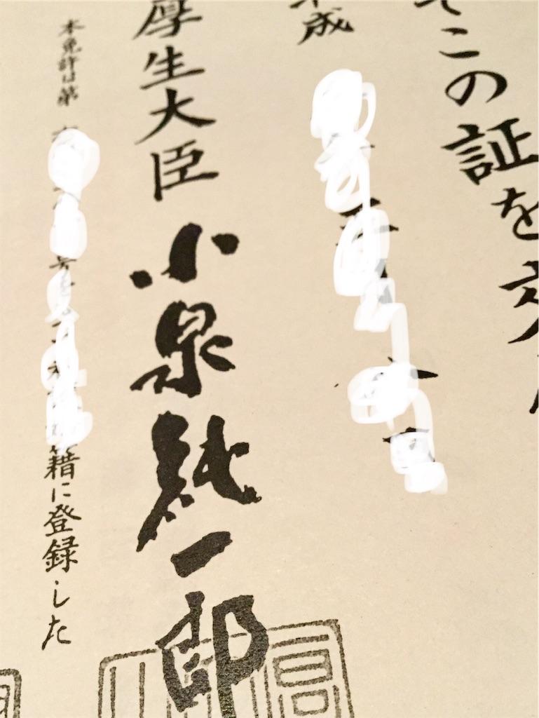 f:id:norimurata:20190926202537j:image