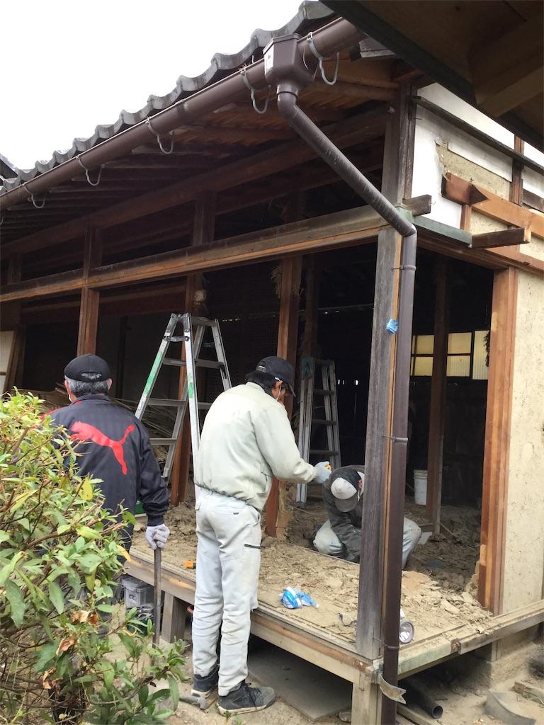 f:id:norimurata:20191205233213j:image