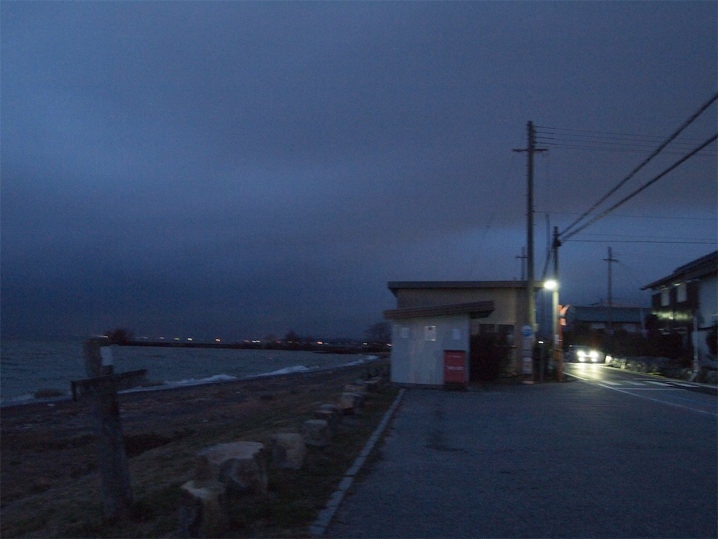 f:id:norimurata:20200218094114j:image
