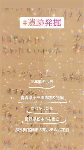 f:id:norimurata:20200610235033j:image