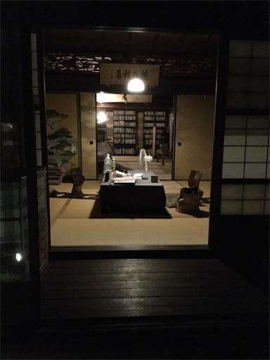 f:id:norimurata:20200815220343j:image