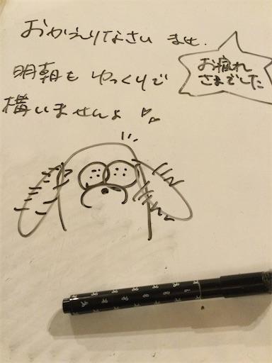 f:id:norimurata:20210218000813j:image