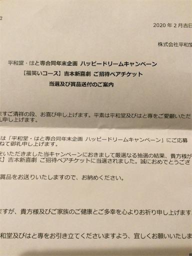 f:id:norimurata:20210304000026j:image