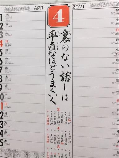 f:id:norimurata:20210406214853j:image