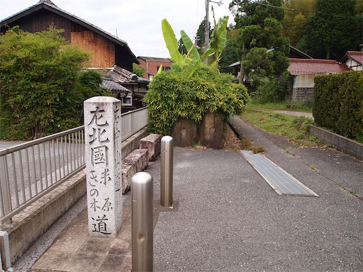 f:id:norimurata:20210523145121j:image