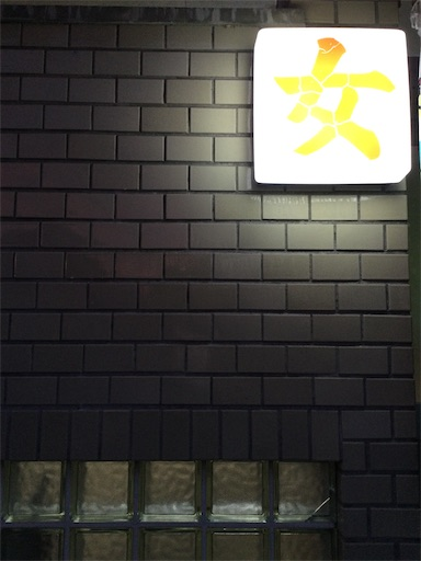 f:id:norimurata:20210728234227j:image