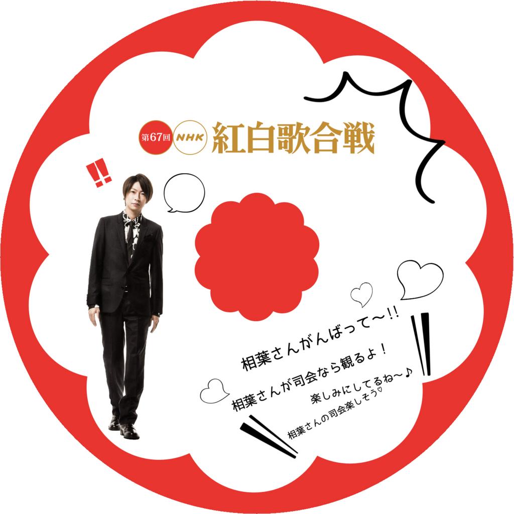 f:id:norinanoki:20161114091825j:plain