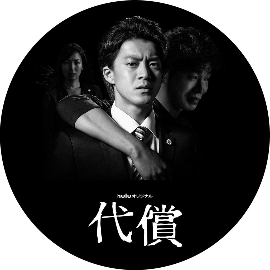 f:id:norinanoki:20161124190640j:plain