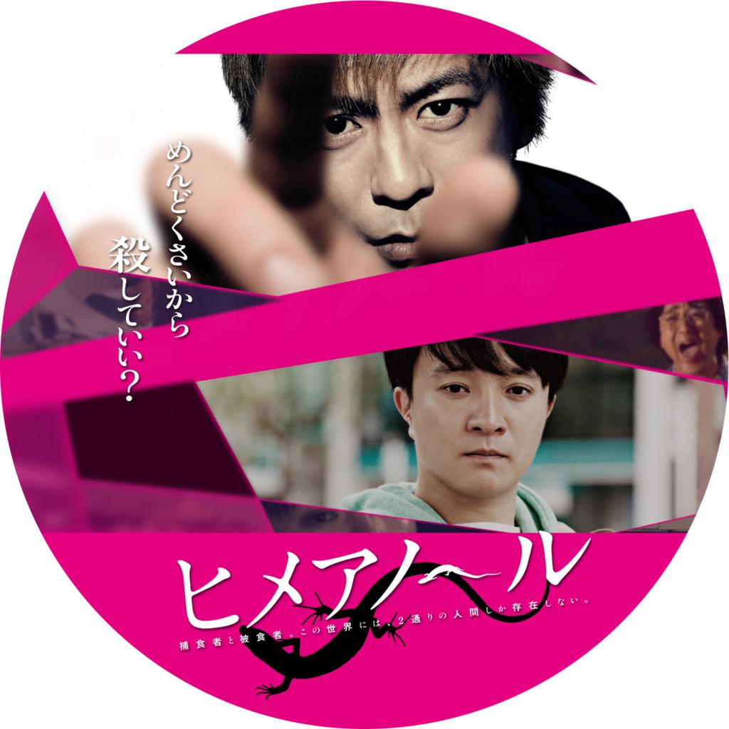 f:id:norinanoki:20161126133756j:plain