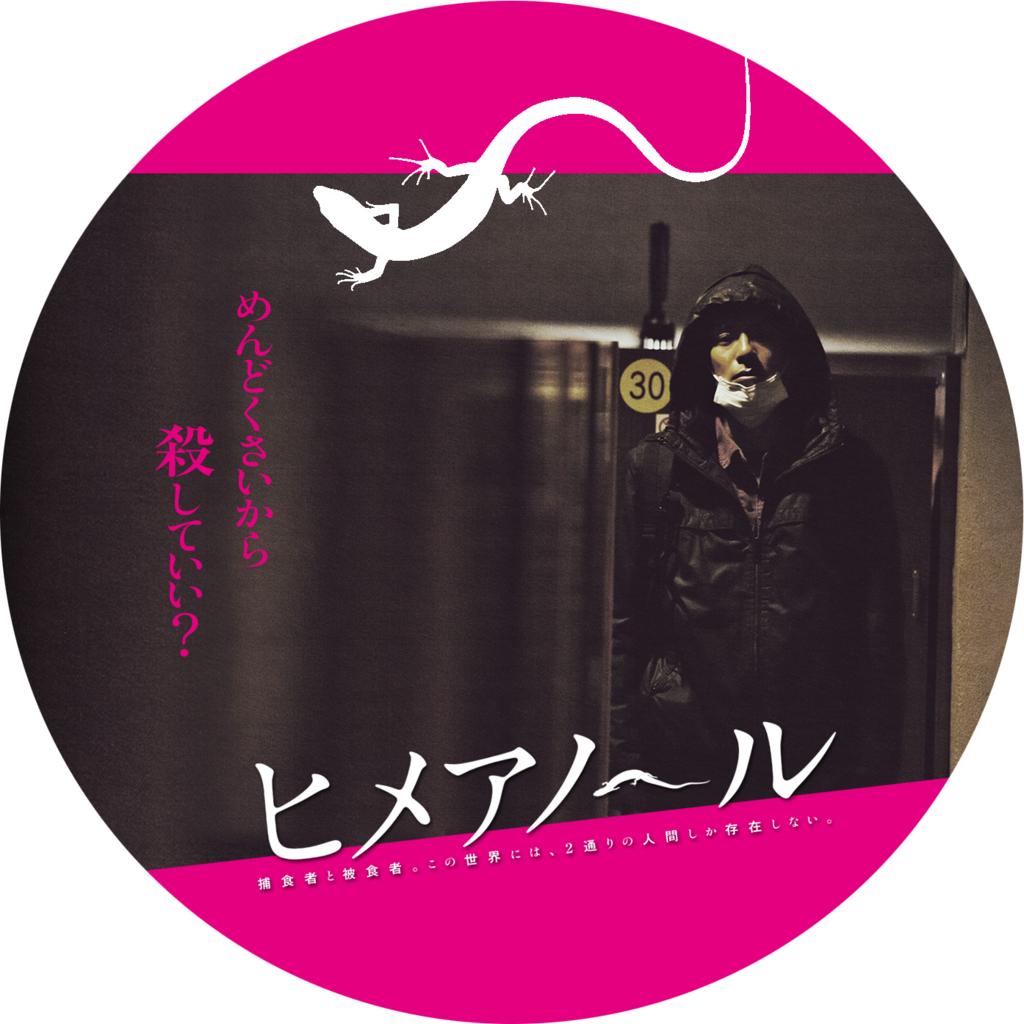 f:id:norinanoki:20161126133759j:plain