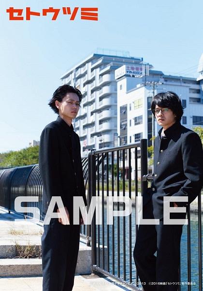 f:id:norinanoki:20161129190549j:plain