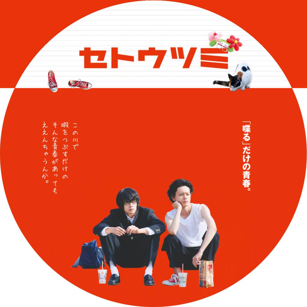 f:id:norinanoki:20161203162752j:plain