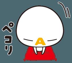 f:id:norinanoki:20170101175142p:plain