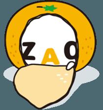 f:id:norinanoki:20170102123019p:plain