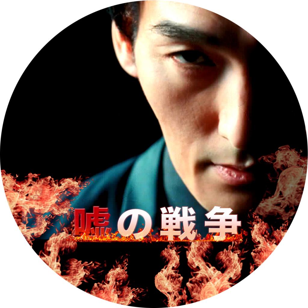 f:id:norinanoki:20170111142518j:plain