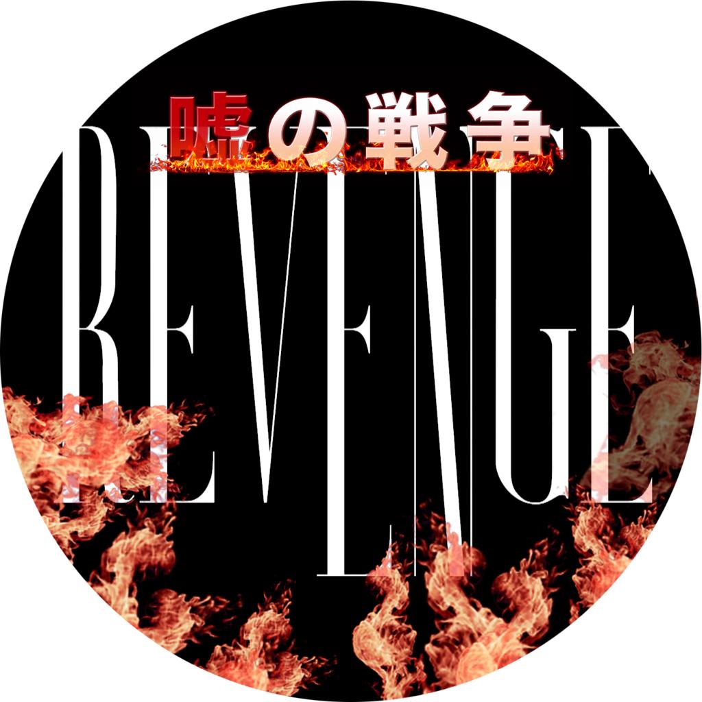 f:id:norinanoki:20170111142529j:plain