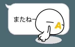f:id:norinanoki:20170111145142p:plain
