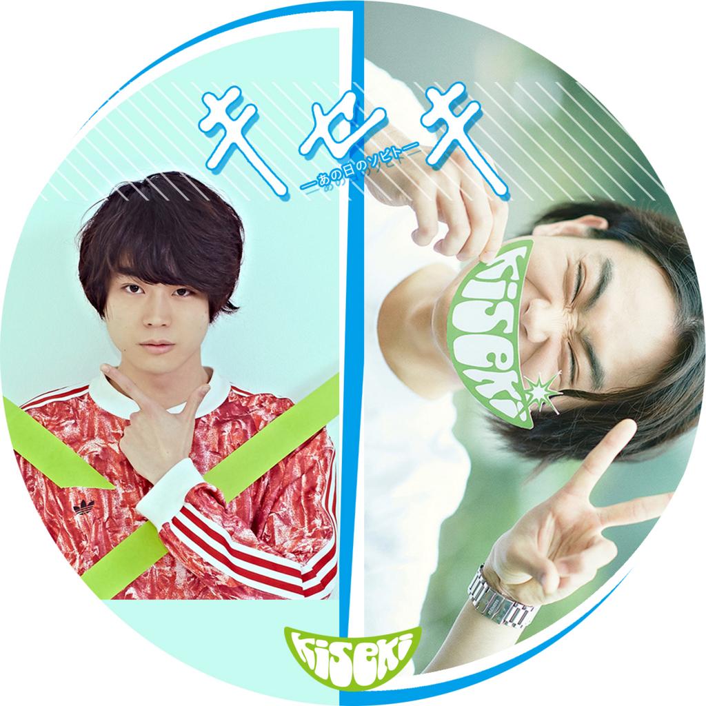 f:id:norinanoki:20170114120634j:plain