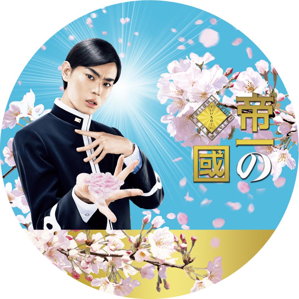 f:id:norinanoki:20170426125400j:plain