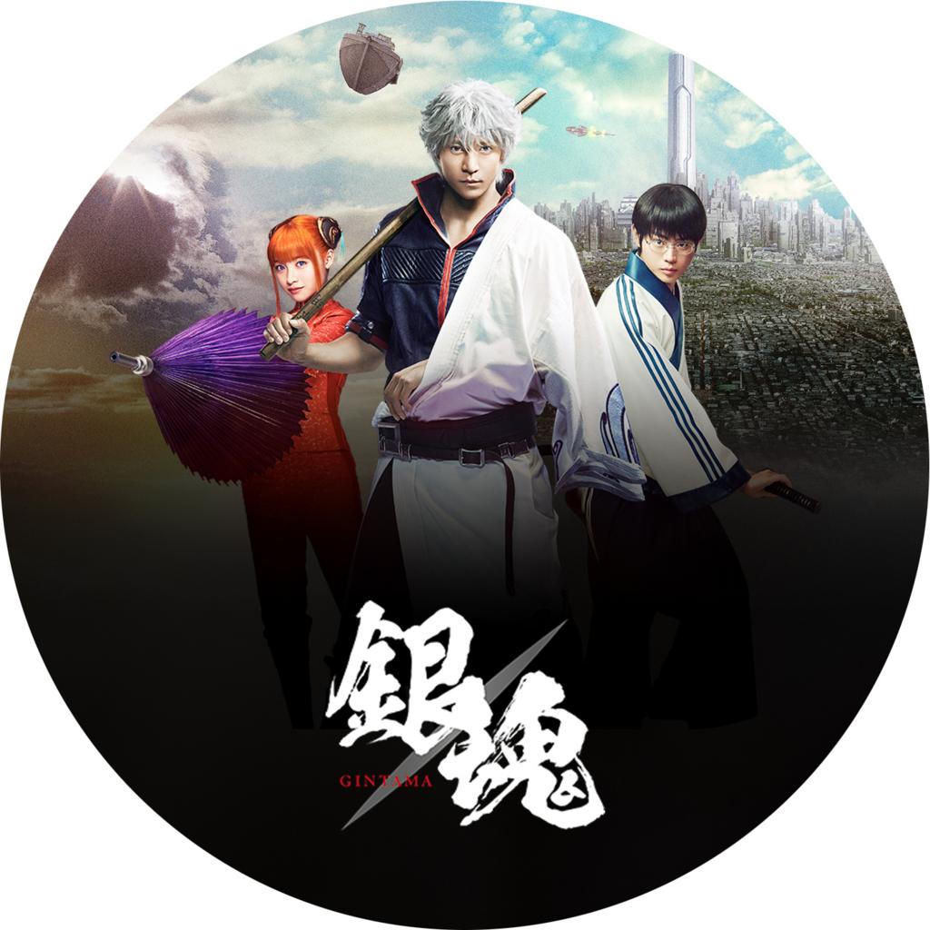 f:id:norinanoki:20170426125403j:plain