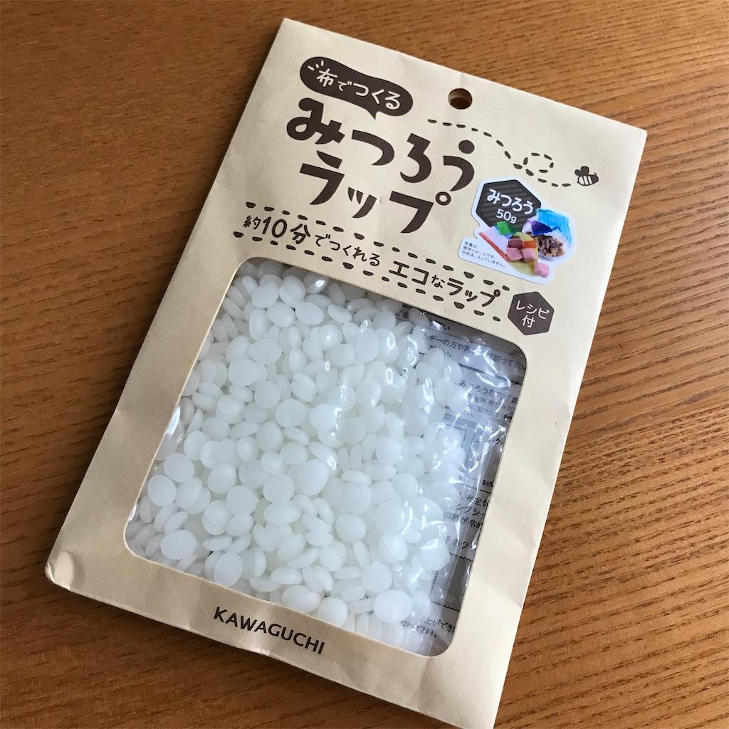f:id:norio-nigiri:20210812112420j:image