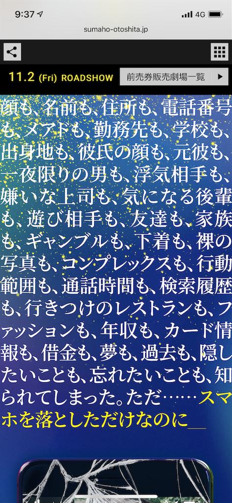 f:id:norio373:20181101095404p:image